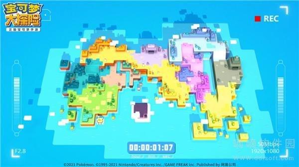 宝可梦大探险今日全平台公测 宝可梦大探险公测上线时间
