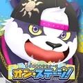 放学后的功夫熊猫