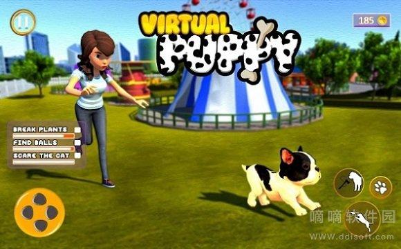 可爱的虚拟小狗