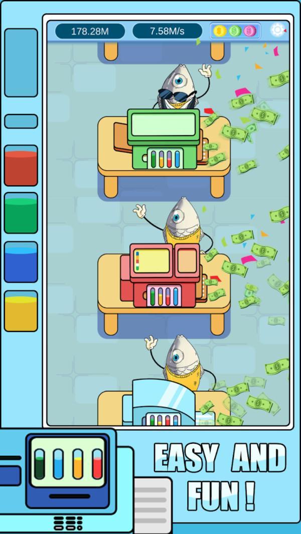 鱼头造币厂