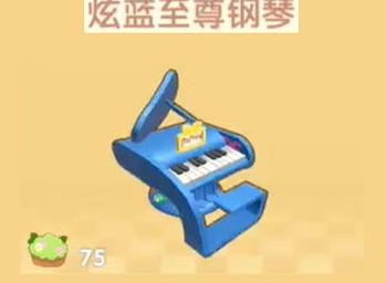 摩尔庄园炫蓝至尊钢琴怎么获得 获取攻略