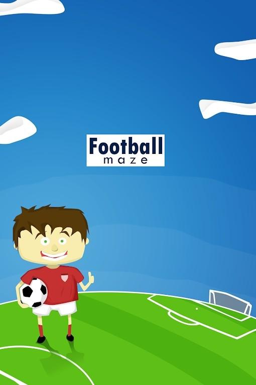 足球竞速迷宫