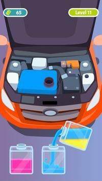 服务车辆检查