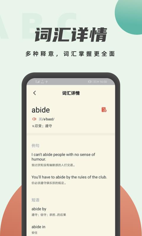 英语阅读翻译