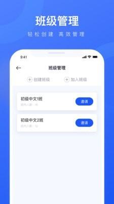 译学中文老师