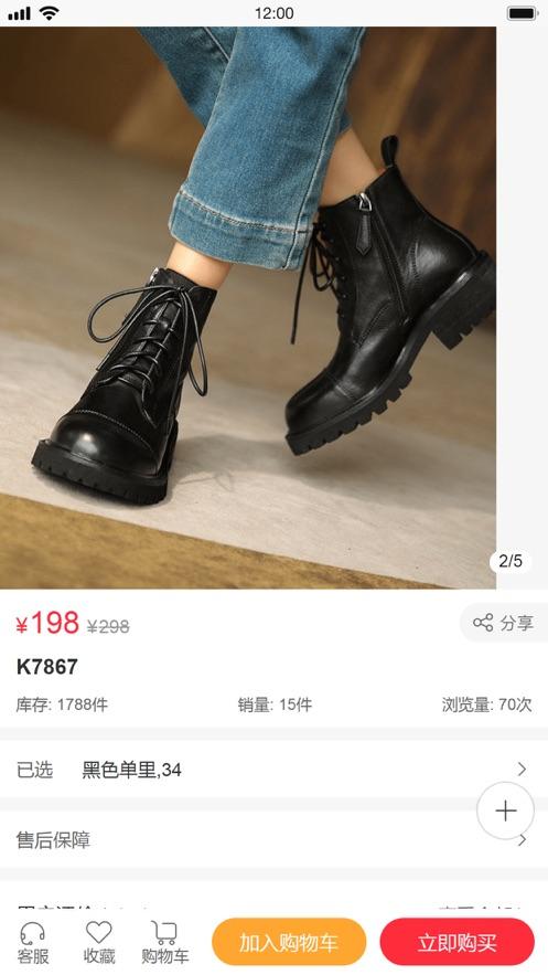 一米灰女鞋