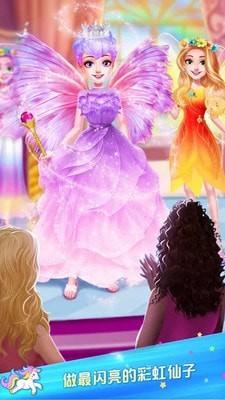 冰雪公主舞会