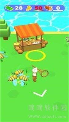 养蜂人放置