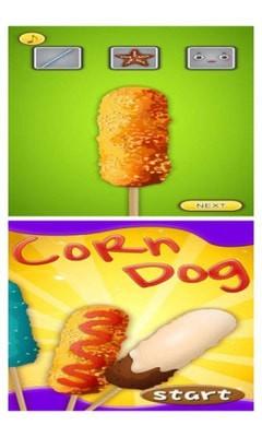 玉米犬烹饪