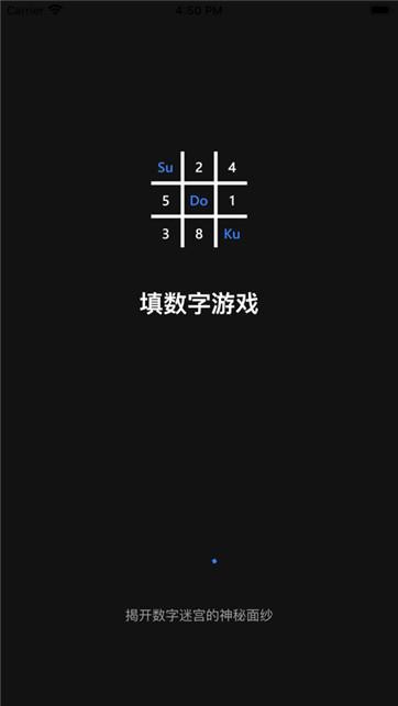 数字迷宫2021