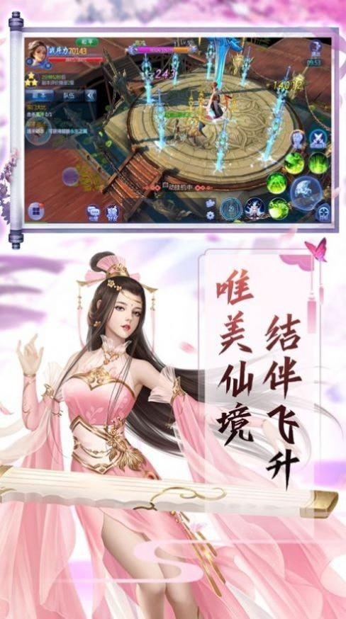 万妖贺新春