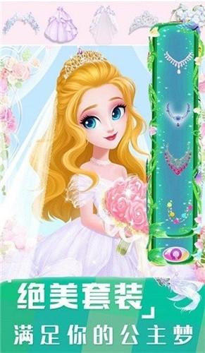 爱丽丝公主装扮