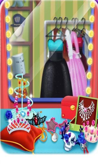 公主的衣柜