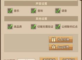 海贼王新世界游戏兑换码多少 海贼王新世界游戏兑换码内容分享